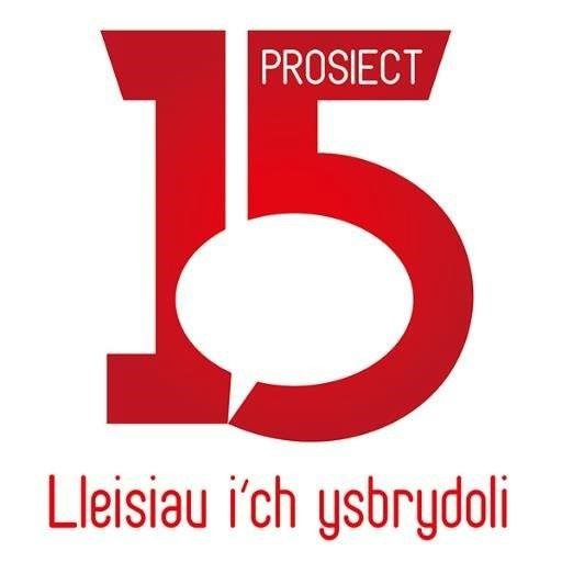 Prosiect 15 (Welsh language event)